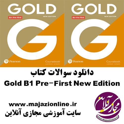 دانلود سوالات کتاب Gold B1 Pre-First New Edition