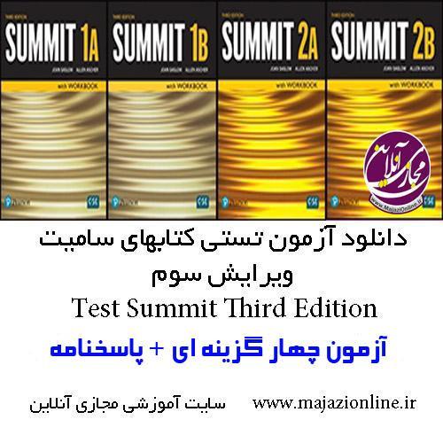 Test_Summit_Third_Ed.jpg