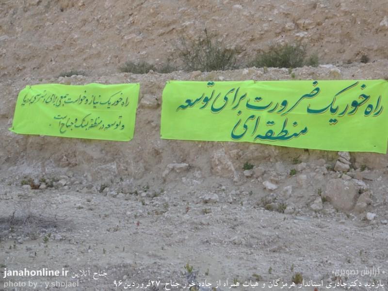 [عکس: rah-khoor-janah-270196%20(1).jpg]