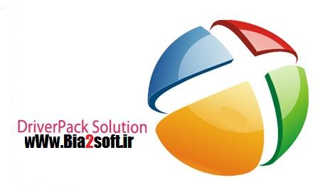 دانلود DriverPack Solution 17.7.94 نرم افزار نصب و آپدیت تمامی درایورها