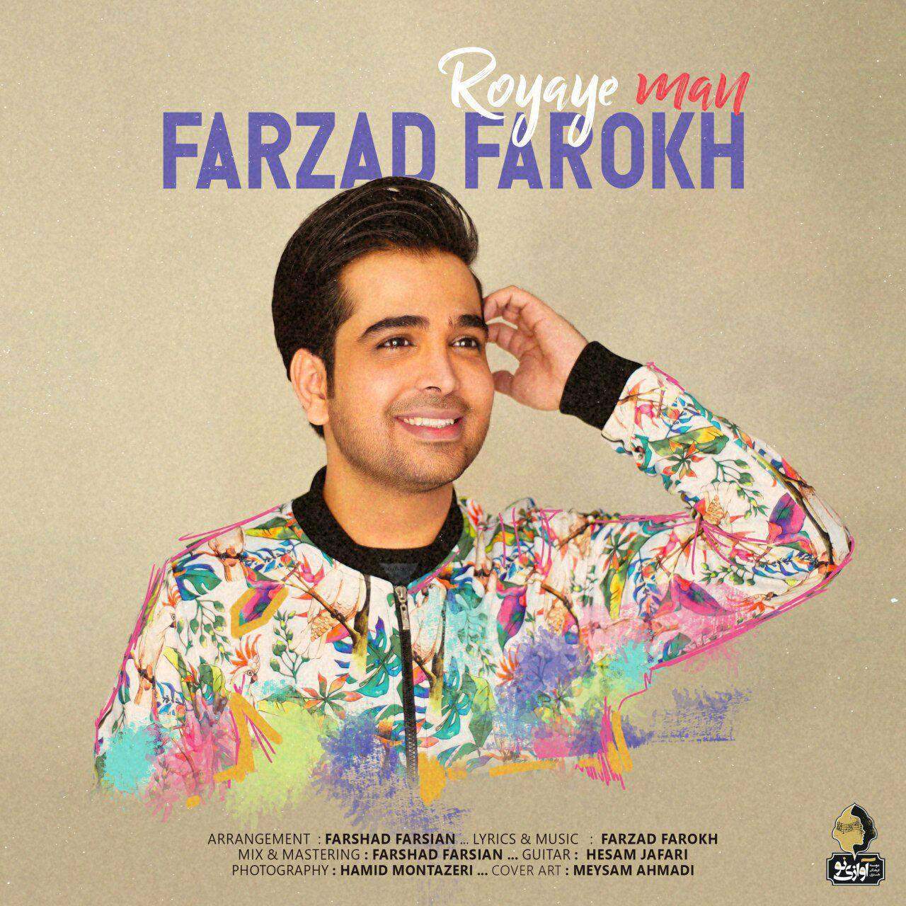 Farzad Farrokh - Royaye Man