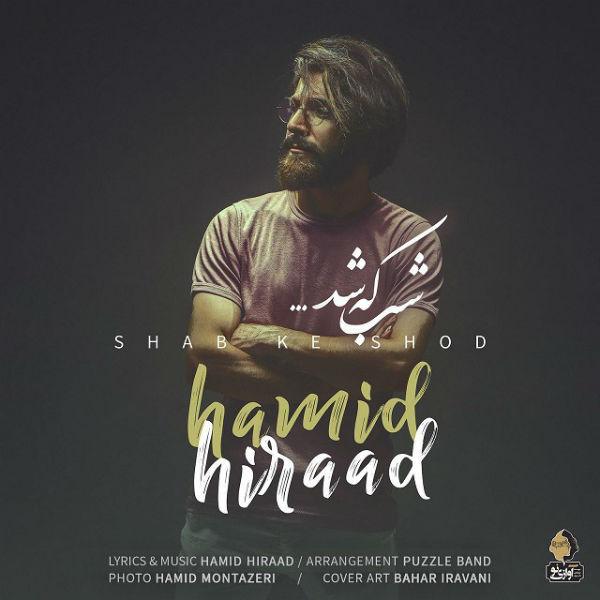 Hamid Hiraad - Shab Ke Shod