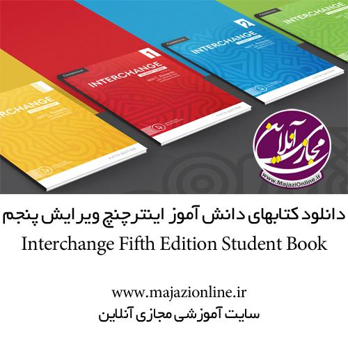 Interchange Fifth Edition Student Book