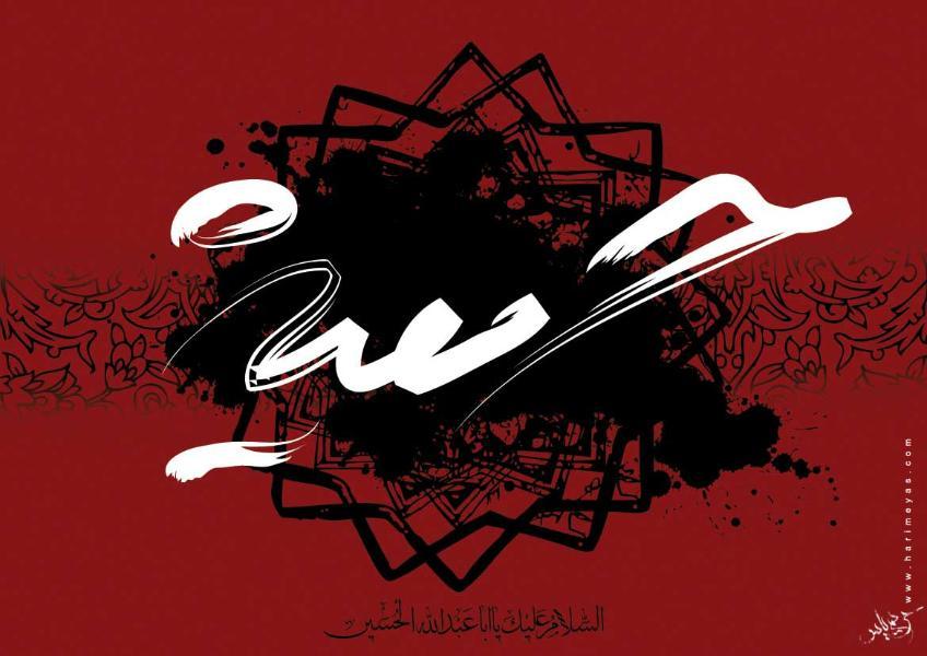 http://cdn.persiangig.com/preview/1r7AxElVsr/large/Poster-Moharram%20%2810%29.jpg