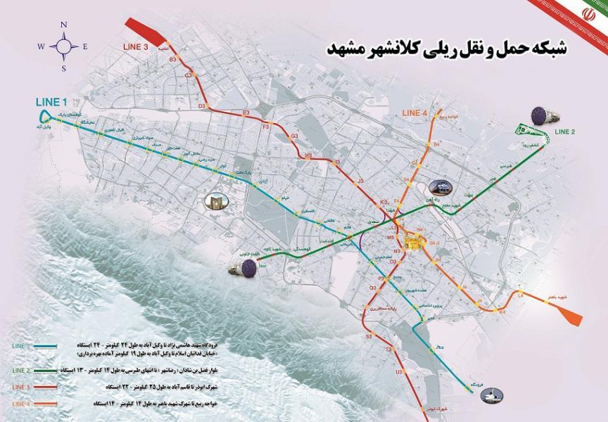 Isfahancity مشهد