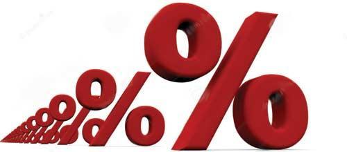 ۱۳٫۵ تا ۱۴ درصد نرخ مناسب سود بانکی