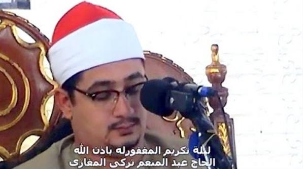 تلاوت های زیبای استاد محمود شحات انور- 6آبان1395/مصر2016