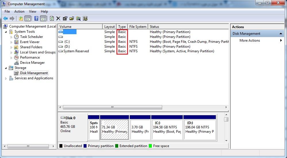 Hardisk 03 تبدیل هارد Dynamic به Basic بدون از دست رفتن اطلاعات