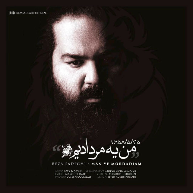 Reza Sadeghi - Man Ye Mordadiam