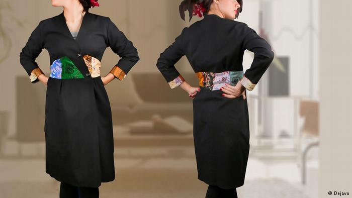 مدلهای مانتو دژاوو, مانتو, لباس دخترانه
