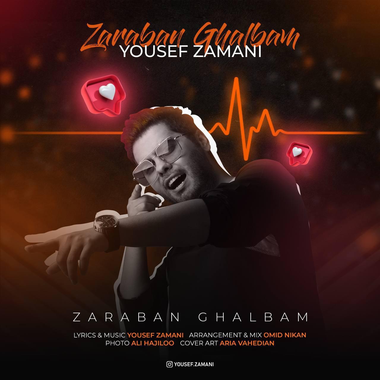 Yousef Zamani - Zaraban Ghalbam