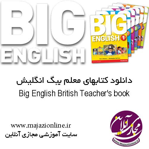 Big English British Teacher's book