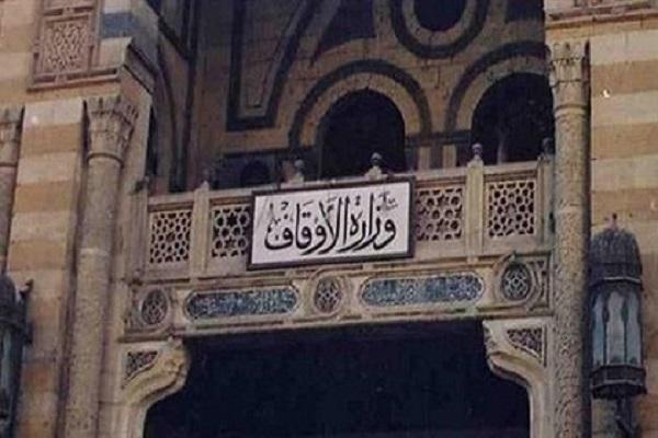 حکم وزارت اوقاف مصر علیه استاد محمود شحات به بهانه سفر به ایران