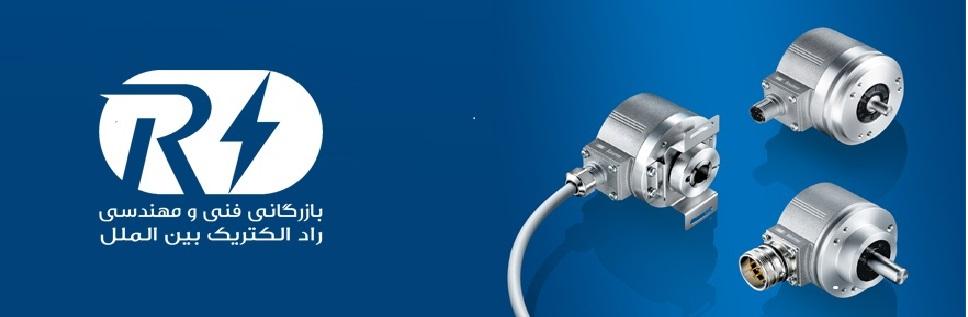 Silicon Bridge Rectifier 27A 250V 5 Stück//pcs -B80C3700//2200 Diode Siemens