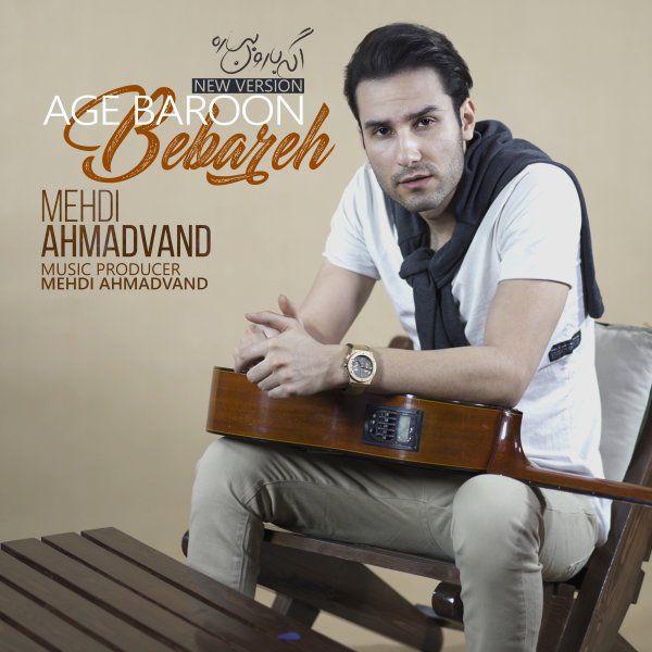 Mehdi Ahmadvand - Age Baroon Bebareh (New Version)