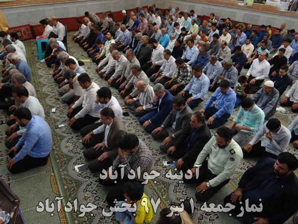 نماز جمعه 01 تیر97