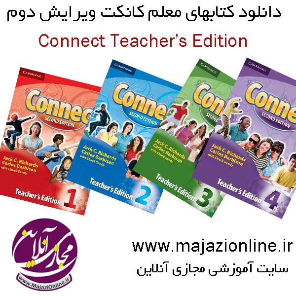 Connect Teacher's Edition