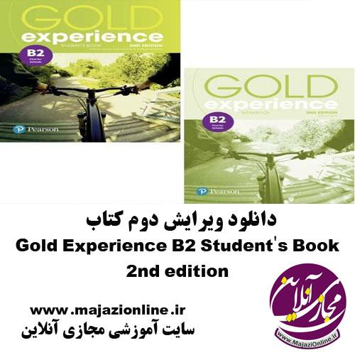Gold_Experience_B2_Student's_Book.jpg