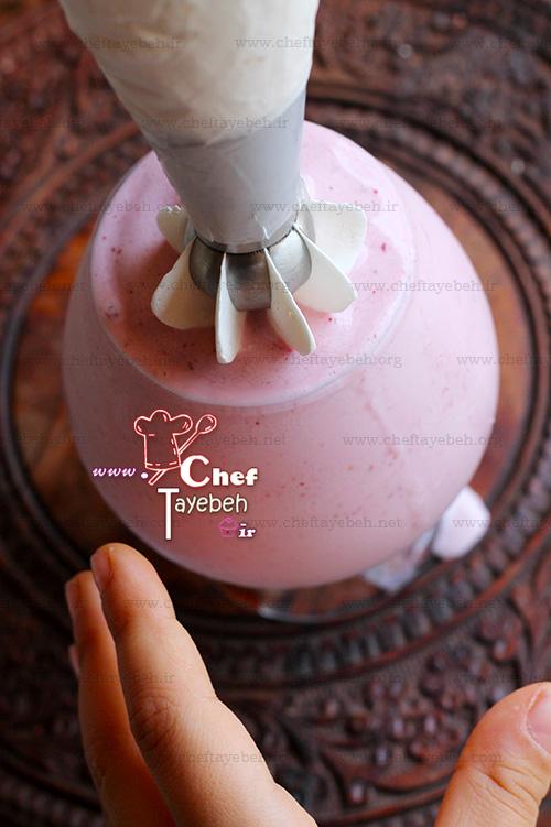 strawberry cream frapucchino (8).jpg