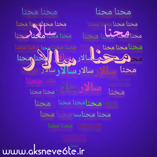 http://cdn.persiangig.com/preview/5cOhRX6Lmk/large/aksneve6te.ir-00.png