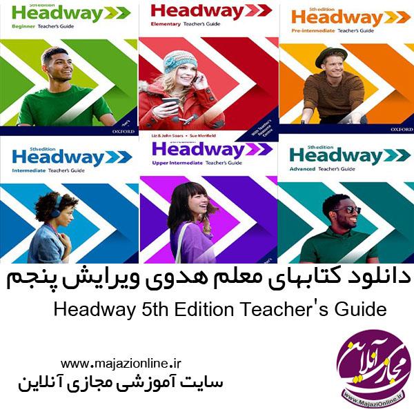 دانلود کتابهای معلم هدوی ویرایش پنجم  Headway 5th Edition Teacher's Guide