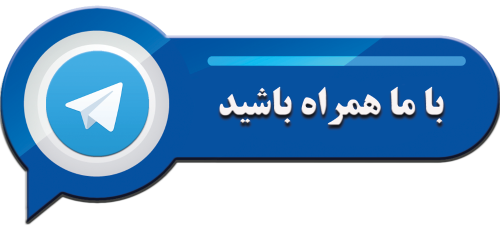 خدمات نظافتی پرستاری منظم در تنکابن - %D8%AA%D9%84%DA%AF%D8%B1%D8%A7%D9%85 - ایران آگهی یاب - 1
