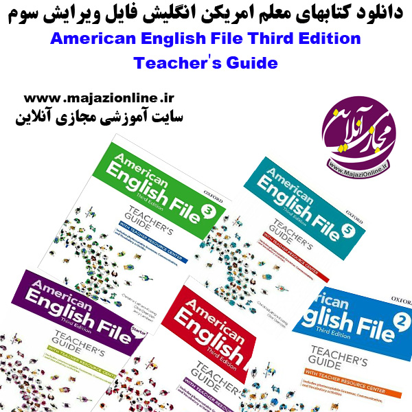 American English FileThird EditionTeacher's Guide