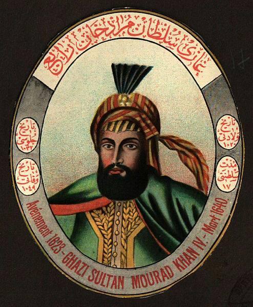 """""""سلطان مراد چهارم"""" و پاکسازی دربار از مفسدین اقتصادی!"""