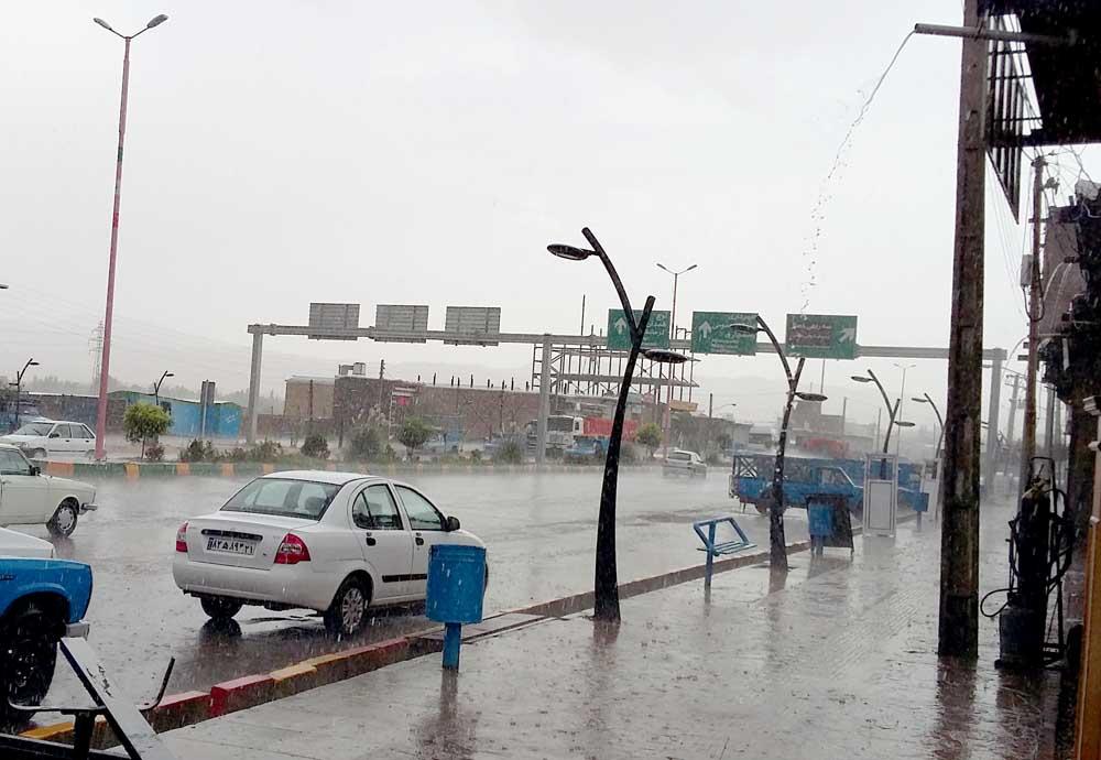 باران+شهر+آبگرم