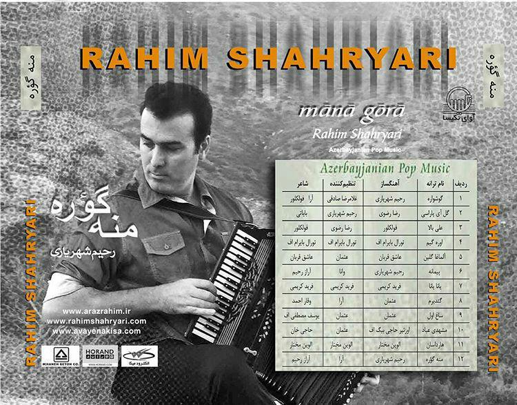 http://cdn.persiangig.com/preview/7KkDm6rqoM/Cover%202%20%5BArazMusic98.IR%5D.jpg