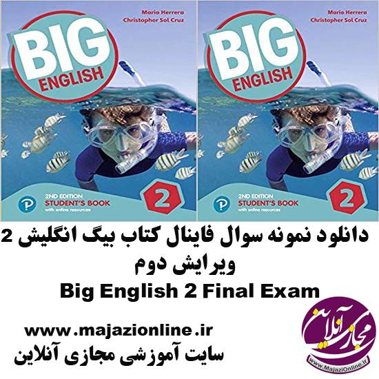 دانلود نمونه سوال فاینال کتاب بیگ انگلیش 2 ویرایش دوم Big English 2 Final Exam