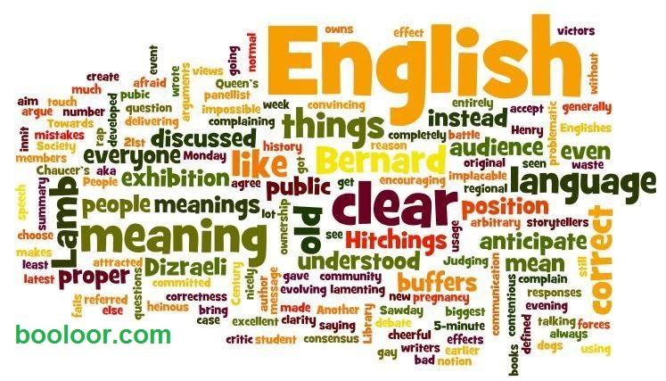 آموزشی : گرامر مهم تر است یا لغت ؟