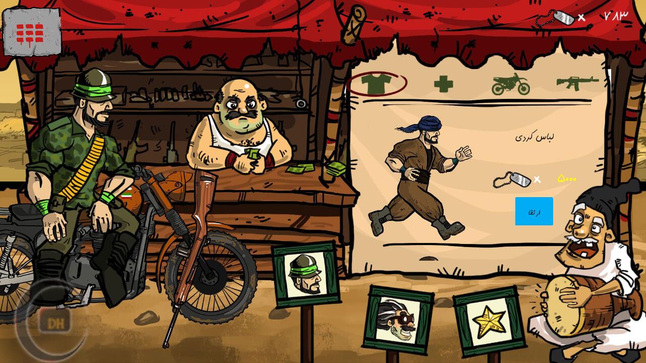 شکار چی 272-www.bookmak2.rzb.ir