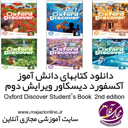 دانلود کتابهای oxford Discover ویرایش دوم