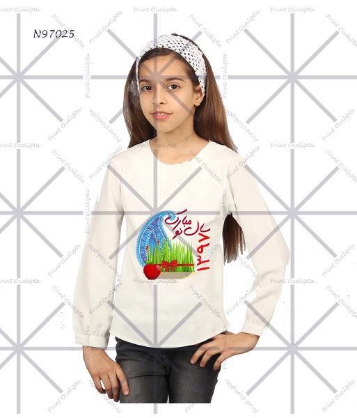 طرح های چاپی ویژه عید نوروز