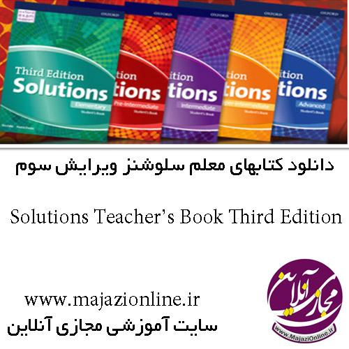 SolutionsTeacher's_BookThird_Edition