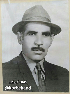 عبدالله مری