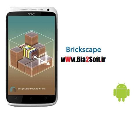 دانلود بازی پازل Brickscape 1.24.2 – اندروید