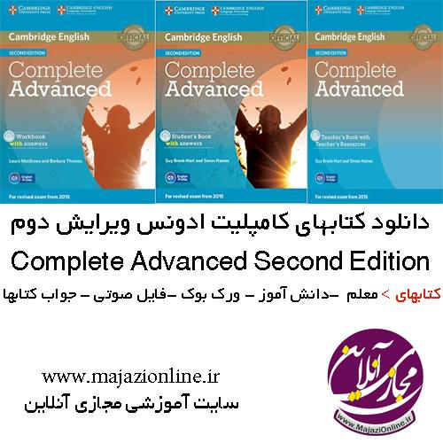 Complete Advanced Second Edition