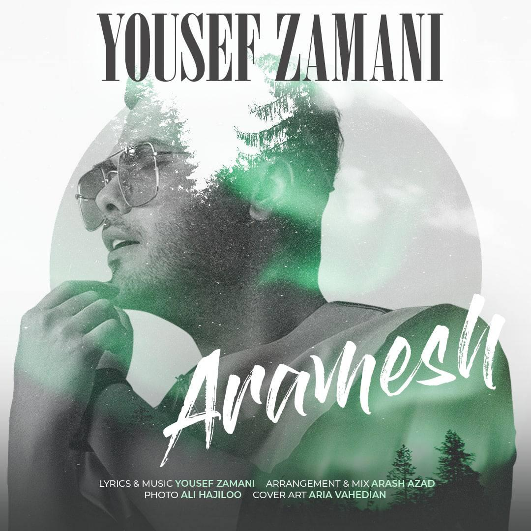 Yousef Zamani - Aramesh
