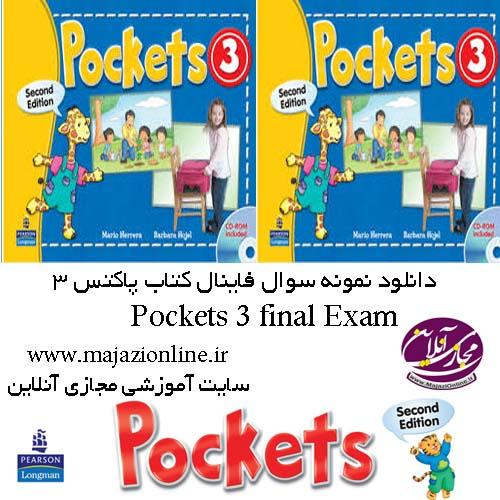 Pockets 3 final Exam