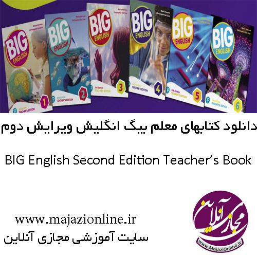 BIG_English_Second_Edition_Teacher's_Book.