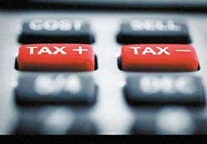 رشد ۳۰درصدی درآمدهای مالیاتی قابل تحقق است؟درآمدهای مالیاتی ۱۰۰هزار میلیاردی میشود