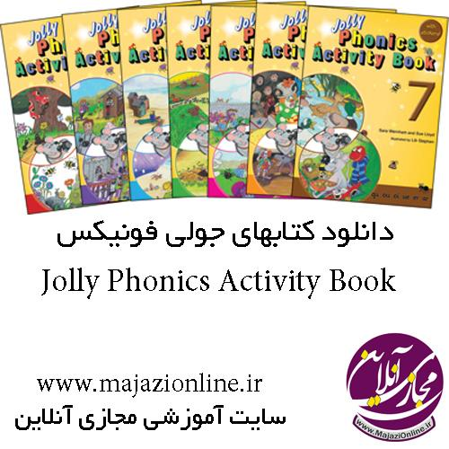 Jolly Phonics Activity Book
