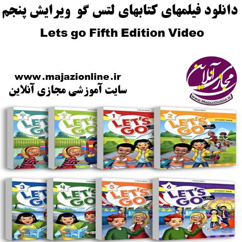 دانلود فیلمهای کتابهای لتس گو ویرایش پنجم Lets go Fifth Edition Video