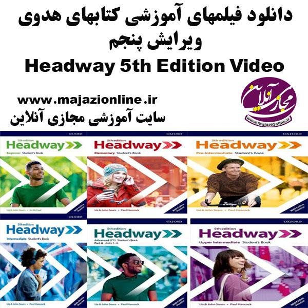 Headway_5th_Edition_Video.jpg