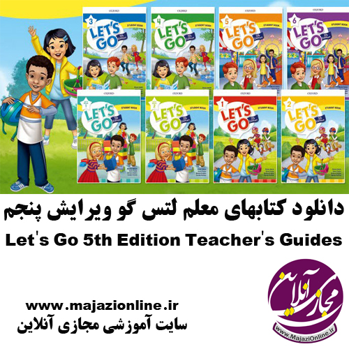 Let's Go 5th Edition Teacher's Guides