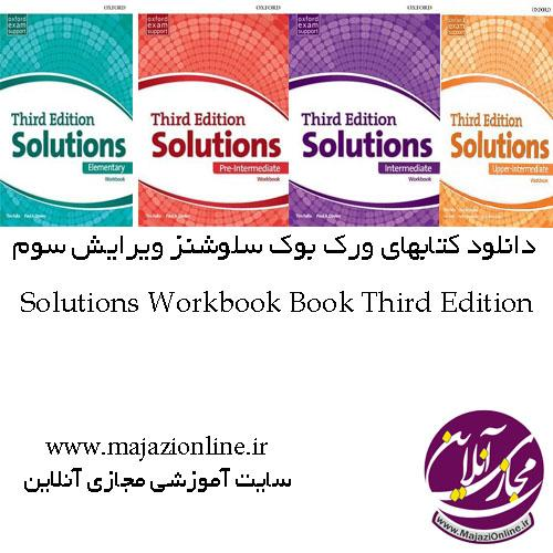 Solutions Workbook Book Third Edition