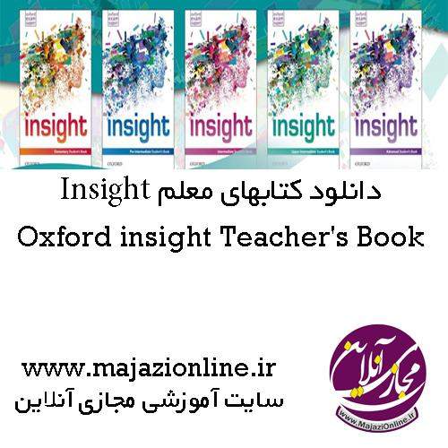 Oxford insight Teacher's Book