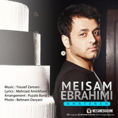 دانلود آهنگ خاطره از میثم ابراهیمی